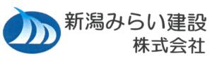 新潟みらい建設株式会社