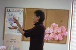 介護予防事業関係者研修会に参加(^^♪