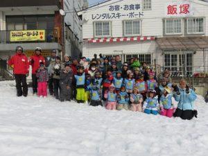おやこでGENKI・冬スキー報告