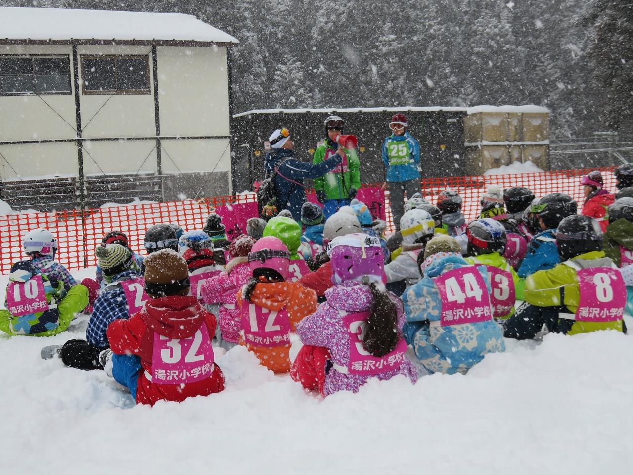湯沢小学校スキー大会